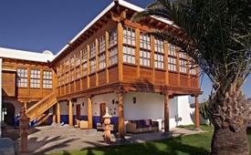 Oferta Viaje Hotel Hotel La Casona de Yaiza en Yaiza