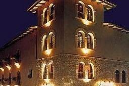 Oferta Viaje Hotel Hotel Ses Rotges - Petit Hotel en Cala Rajada