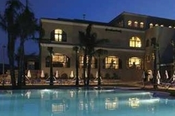 Oferta Viaje Hotel Hotel Vincci Selección Envía Almería en La Envia