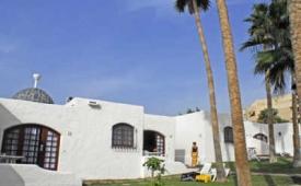 Oferta Viaje Hotel Hotel HD Parque Cristobal Tenerife en Playa del Águila