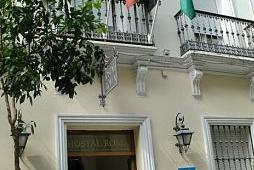 Oferta Viaje Hotel Hotel Roma Hostal en Sevilla