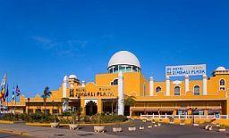 Oferta Viaje Hotel Hotel Spa Zimbali Playa en Garrucha