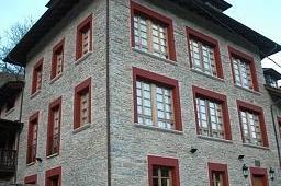 Oferta Viaje Hotel Hotel El Capricho de Josana en Las Herrerias de Valcarce
