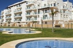 Oferta Viaje Hotel Hotel Pierre & Vacances Apartamentos Roquetas de mar en Roquetas de Mar