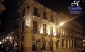 Oferta Viaje Hotel Hotel Castilla en Antequera