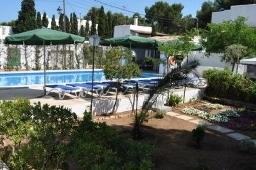 Oferta Viaje Hotel Hotel Casa Ceiba Maria en Cala d'Or