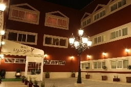 Oferta Viaje Hotel Hotel Las Acacias en Puente Genil