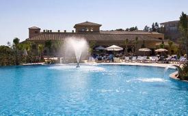 Oferta Viaje Hotel Hotel Best Alcazar en La Herradura