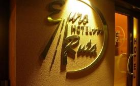 Oferta Viaje Hotel Hotel Euroruta en La Puebla de Valverde