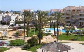 Oferta Viaje Hotel Hotel Aquamarina Apartamentos en Denia