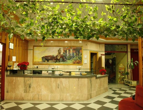 Oferta Viaje Hotel Hotel Mari Carmen en Guadix