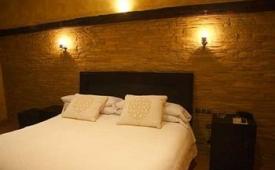 Oferta Viaje Hotel Hotel Complejo El 402 en Iznalloz