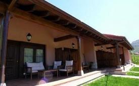 Oferta Viaje Hotel Hotel Apartamento El Pedrayu en Benia de Onís