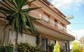 Oferta Viaje Hotel Hotel Hospedaje Luciano en Suances
