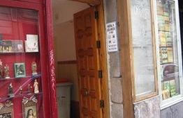 Oferta Viaje Hotel Hotel Hostal Murcia en Madrid
