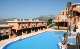 Oferta Viaje Hotel Hotel Apartamentos Serviden Jacaranda en Pedreguer
