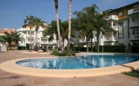 Oferta Viaje Hotel Hotel Apartamentos Serviden La Fontana en Setla