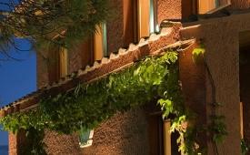 Oferta Viaje Hotel Hotel H Con Encanto en Binéfar