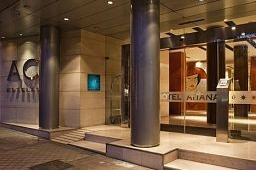 Oferta Viaje Hotel Hotel AC Aitana en Madrid