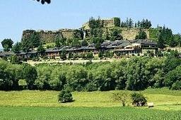 Oferta Viaje Hotel Hotel El Castell de Ciutat en La Seu d'Urgell