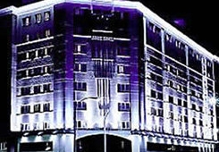 Oferta Viaje Hotel Hotel Silken Luis de León en León