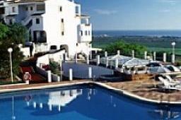 Oferta Viaje Hotel Hotel Bellavista Residencial en Pego