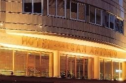 Oferta Viaje Hotel Hotel San Antonio en Albacete
