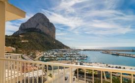 Oferta Viaje Hotel Hotel Porto Calpe en Calpe