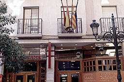Oferta Viaje Hotel Hotel Don Jaime 54 en Zaragoza