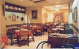 Oferta Viaje Hotel Hotel Los Omeyas Hotel en Córdoba