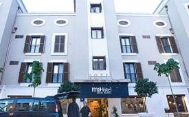 Oferta Viaje Hotel Hotel Costa Blanca en Denia