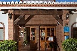 Oferta Viaje Hotel Hotel Almazara Rural en Frigiliana