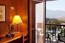 Oferta Viaje Hotel Hotel Alcadima en Lanjarón
