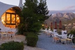 Oferta Viaje Hotel Hotel Los Caracoles en Frigiliana