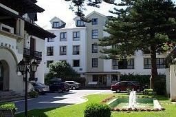 Oferta Viaje Hotel Hotel Palacio Arias en Navia