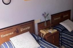 Oferta Viaje Hotel Hotel Universal Pacoche en Murcia