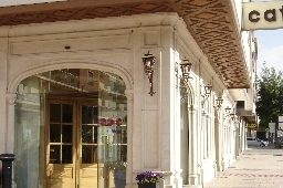 Oferta Viaje Hotel Hotel Aranda en Aranda de Duero