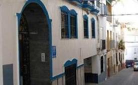 Oferta Viaje Hotel Hotel Nuevo Manolete en Lanjarón