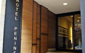 Oferta Viaje Hotel Hotel Peninsular en Girona