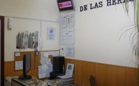 Oferta Viaje Hotel Hotel De las Heras Hostal en Badajoz