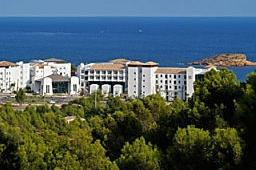 Oferta Viaje Hotel Hotel SH Villa Gadea en Altea