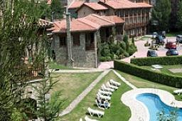 Oferta Viaje Hotel Hotel La Coma en Setcases