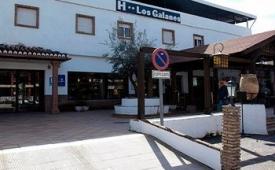 Oferta Viaje Hotel Hotel Los Galanes en Armilla
