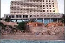 Oferta Viaje Hotel Hotel Bahía Calpe en Calpe