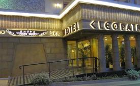 Oferta Viaje Hotel Hotel Cleopatra Spa Hotel en Lloret de Mar