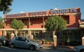 Oferta Viaje Hotel Hotel Apartamentos Turísticos Añoreta en Rincón de la Victoria