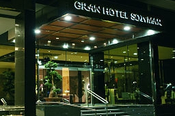 Oferta Viaje Hotel Hotel Solymar Gran Spa & Beach Club en Calpe