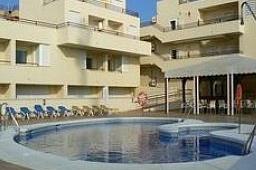 Oferta Viaje Hotel Hotel Caños de Meca Apartamentos en Los Caños de Meca