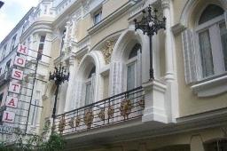 Oferta Viaje Hotel Hotel Pizarro Hostal en Madrid