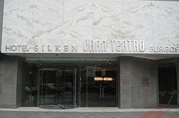 Oferta Viaje Hotel Hotel Silken Gran Teatro en Burgos